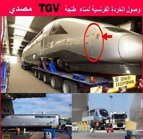 """تداول صور مريبة للحالة التقنية لمقطورات """"تي جي في"""" خلال دخولها للمغرب"""
