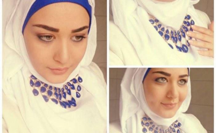 العقد أنسب إكسسوار لحجابك