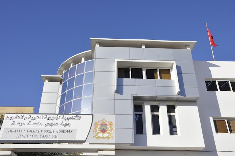 الشركة الواردة في تسجيلات المخطط الاستعجالي لأكاديمية أكادير بـ175 مليون سنتيم
