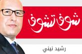 مغاربة أولا وأخيرا