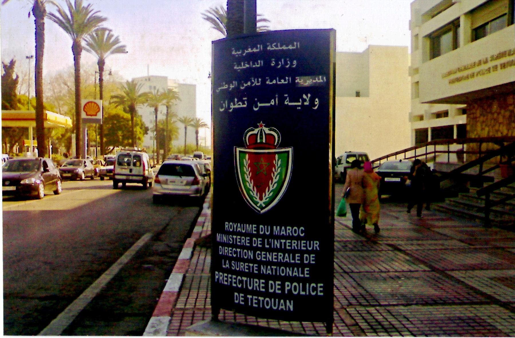 تنقيل تأديبي إلى مدينة السمارة في حق مقدم شرطة بتطوان