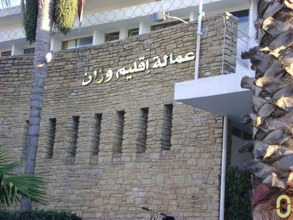 الداخلية تعفي رئيس دائرة وزان