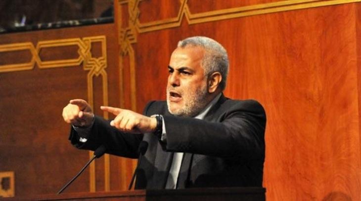 """بنكيران يطلب من نواب """"البام"""" تقديم استقالتهم جماعيا من مجلس النواب"""