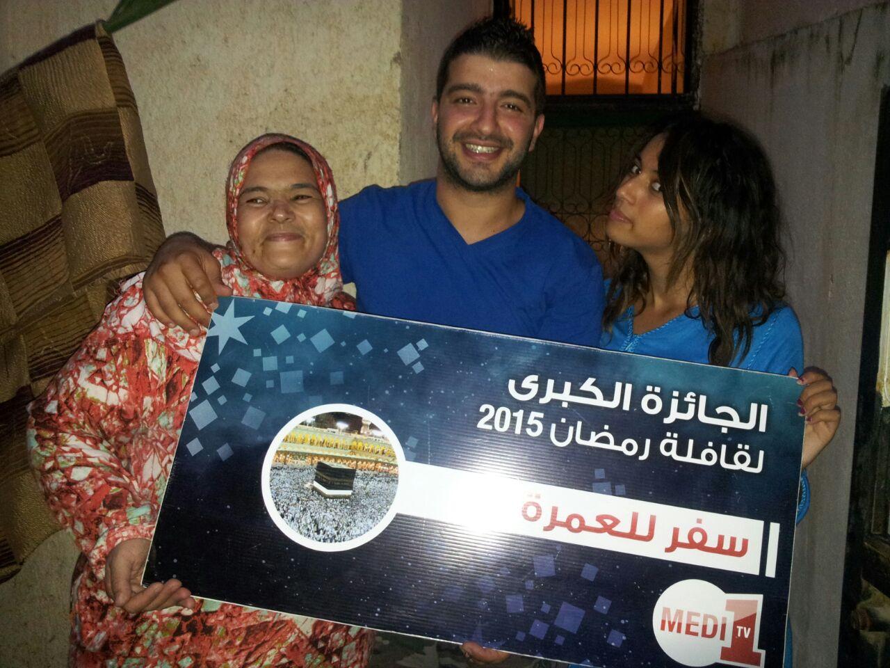 فضيحة برنامج «من دار لدار» تدفع «ميدي1 تي في» لتوقيف إتمام البرنامج في آخر يوم من رمضان