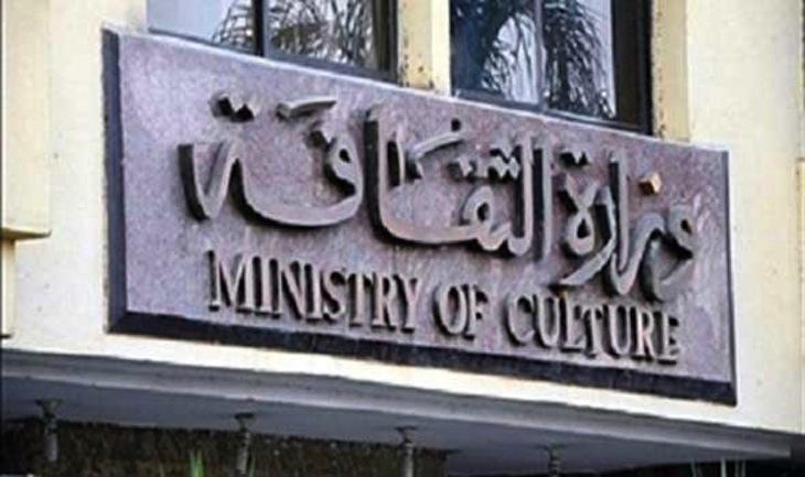 موظفون في وزارة الثقافة يكشفون تدبيرا غامضا للتعويضات
