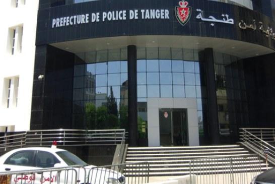 أزيد من 20 شكاية تجر صاحب موقع إلكتروني بطنجة أمام الشرطة القضائية