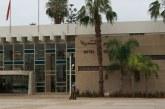 النيابة العامة بأكادير توسع دائرة البحث في ملف عقاري يتابع فيه موظفان ببلدية أكادير