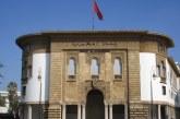 بنك المغرب يدق ناقوس خطر ارتفاع معدل البطالة ويعطي الضوء الأخضر لانطلاق خدمات البنوك التشاركية
