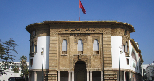 بنك المغرب : الاقتصاد الوطني فقد 26 ألف منصب شغل وعجز الميزانية بلغ 30،5 مليار درهم