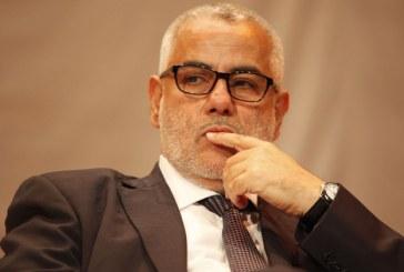 بنكيران يطرح سؤال احتمال نهاية حزب العدالة والتنمية