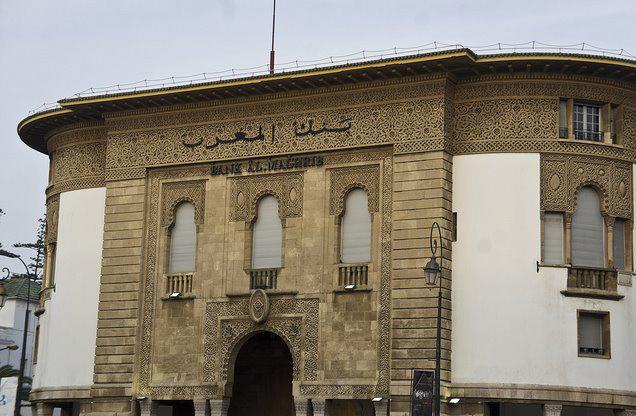 بنك المغرب: «تنوع الأنشطة وتخفيف القيود النقدية مكن القطاع البنكي من تحقيق نتائج جيدة سنة 2014»