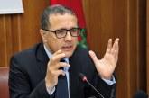 بوسعيد : البنوك الإسلامية سترى النور منتصف السنة المقبلة