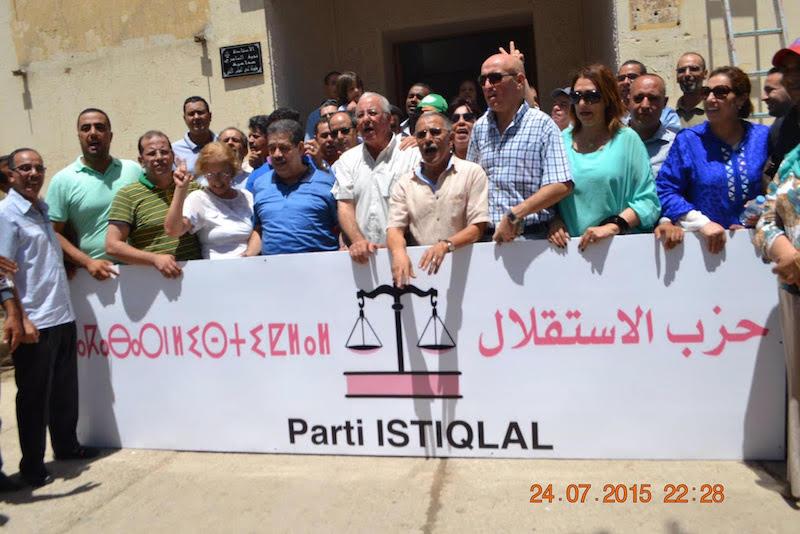 شباط يحتل مقر الحركة الشعبية بفاس ويحوله إلى مقر لحزب الاستقلال