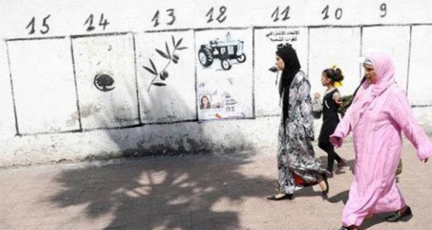 تقرير برلماني يرصد أعطاب المجالس الجماعية مع اقتراب الانتخابات
