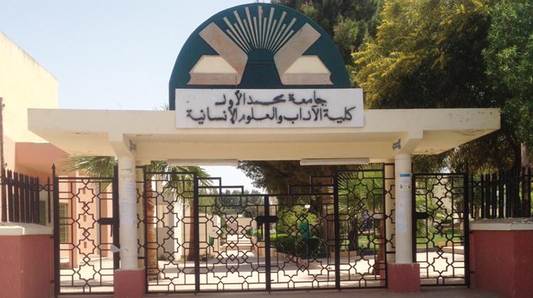 مطالب بكشف مصير مليون دولار تبرع بها السلطان قابوس لجامعة محمد الأول بوجدة