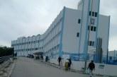 اجتماعات مكثفة بمستشفيات طنجة تستبق لجنة افتحاص وزارية