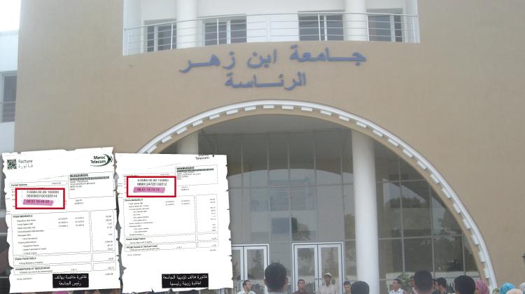 معطيات تفضح سوء التدبير وتزوير النقط والشهادات بجامعة ابن زهر وتحرج بنكيران والداودي