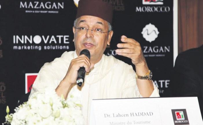 لحسن حداد وزير السياحة المغربي