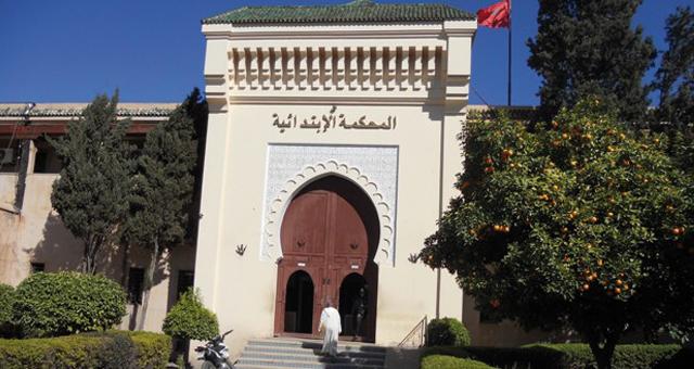 محكمة مراكش تؤجل مقاضاة عيوش وأبيضار إلى ما بعد العطلة القضائية