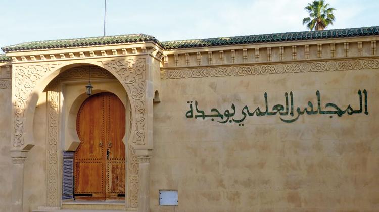 المجلس العلمي بوجدة يحذر الوعاظ من الترويج لمواقف سياسية