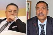 """غضب نقابي بوزارة السياحة بسبب """"الفساد"""" و""""التعويضات"""""""