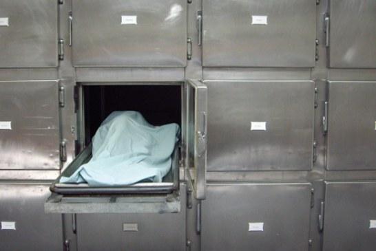 جثة أستاذ جامعي متقاعد تستنفر الأجهزة الأمنية بتمارة
