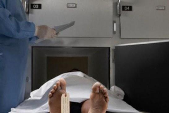 أزمة تشريح الجثث بمدينة فاس تهدد بتعقيد تحريات النيابة العامة وتأجيل عمليات دفن الموتى