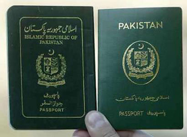 إيقاف ثلاثة أفغان بجوازات سفر مزورة بمطار مراكش المنارة