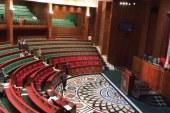 15 برلمانيا فقط يحضرون مناقشة تقرير المجلس الوطني لحقوق الإنسان