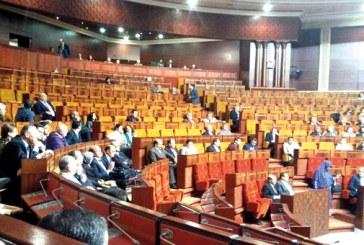 برلمانيون يشهرون ملفات فساد في وجه أعضاء حكومة بنكيران