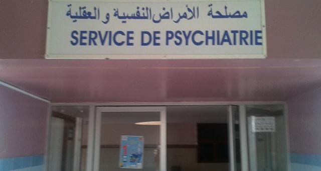 النيابة العامة بفاس تحيل قاتلة أبنائها الثلاثة على مستشفى للأمراض العقلية والنفسية