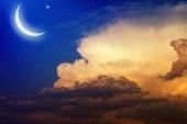 معطيات فلكية … رمضان سيستكمل الثلاثين يوما