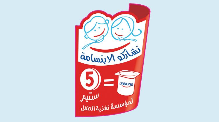 «مركز الحليب دانون» تلتزم تجاه التغذية عبر مؤسسة لأجل تغذية الطفل