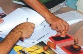 اتهامات لرئيس جماعة المضيق وابنه بممارسة النصب والاحتيال واستغلال المنصب لتوقيع وثائق ممنوعة