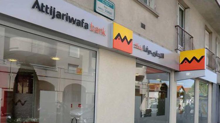 «التجاري وفا بنك» يعزز شراكاته في مجال المبادلات التجارية مع البنك الأوربي لإعادة البناء والتنمية