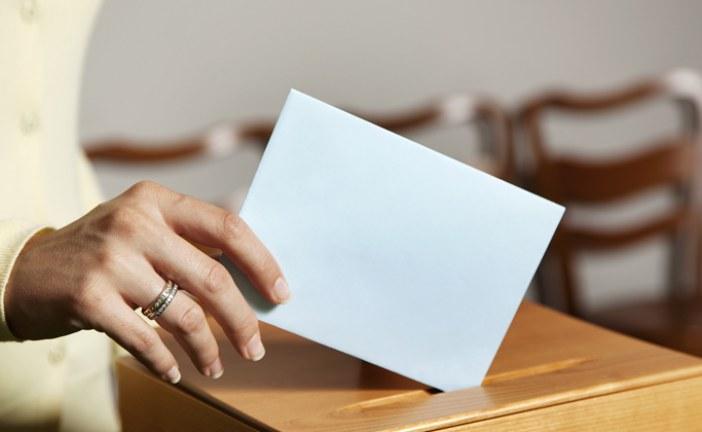 «البام» يتصدر لائحة الأحزاب السياسية بتقديم أزيد من 18 ألف ترشيح