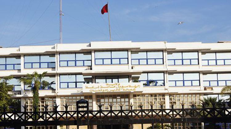 ولاية أكادير تؤشر لشركة جديدة لمواقف السيارات بالمدينة وتنهي جدلا مازال أمام القضاء