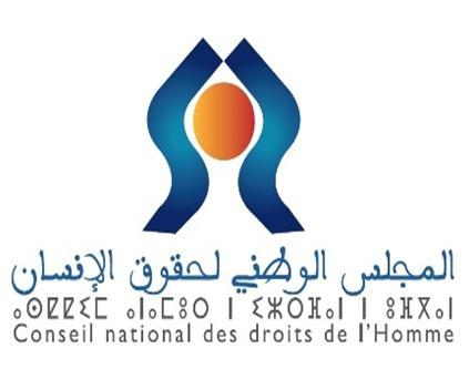 الاتحاد الأوربي يساهم في تكوين خبراء مغاربة لمواكبة الانتخابات