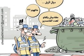 مغاربة ينشدون الاقتداء بأوكرانيا في رمي الفاسدين وسط النفايات