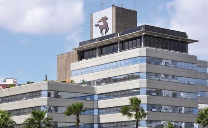 البنك الشعبي يرفع من رأسماله في 10 بنوك شعبية جهوية