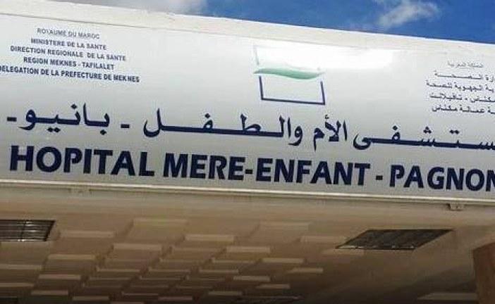 أسرة تطالب بالتحقيق في ظروف مصرع أم وجنينها بمستشفى محلي بمكناس
