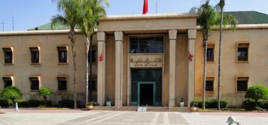 56 قائمة انتخابية تتصارع على 86 مقعدا بالمجلس الجماعي لمراكش