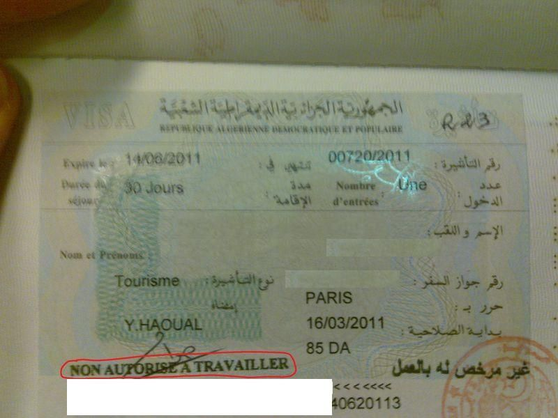 الجزائر تفرض التأشيرة على مواطنيها بالخارج