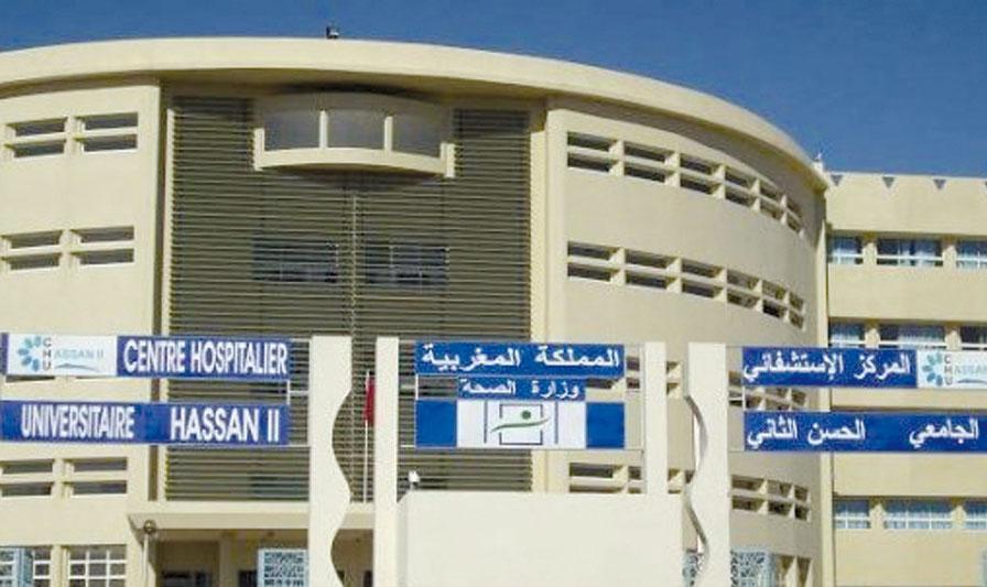 غليان بالمستشفى الجامعي بفاس وأطباء يطالبون بالأمن بعد توالي الاعتداءات عليهم