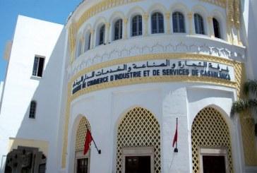 بداية انتخابات الغرف بحملة فاترة وتخوف من عزوف انتخابي جديد