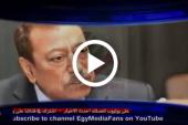عبد الباري عطوان يكشف الاسرار الاربعة سبب قوة داعش وتمددها