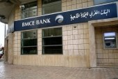 تصنيف أربع مؤسسات بنكية مغربية ضمن قائمة أكبر ألف بنك بالعالم