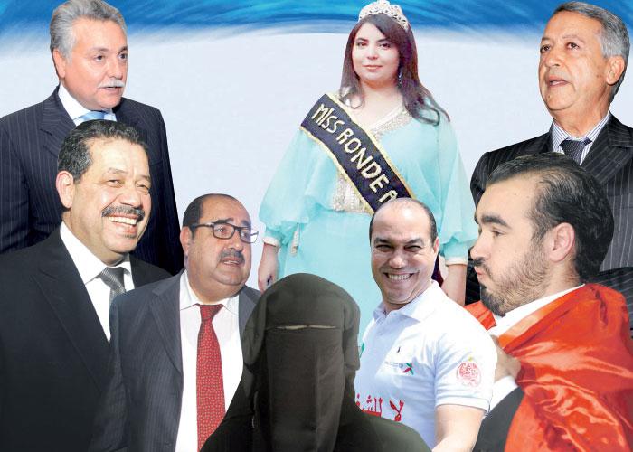 طرائف وغرائب الحملات الانتخابية الجماعية في المغرب
