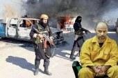 أبو عبد الله.. العقل المدبر لـ«صناعة الموت» في «داعش»