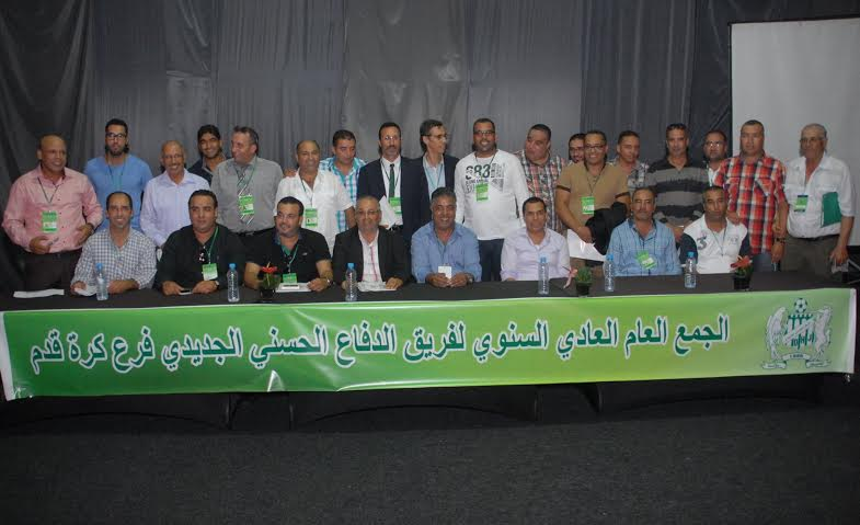 أبو الفراج ينضم إلى سباق رئاسة الدفاع